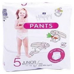 Happy Pants Couches Culottes T5 Junior X22